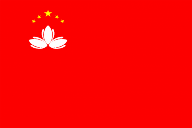 File:Flag of Beiwan.png