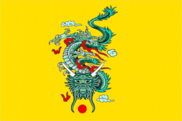 File:Imperial Standard of Phu Yen.png