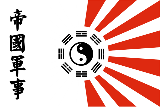 File:Flag of the Imperial Meijinese Military.png