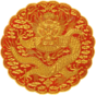 Imperial Seal of Choseon