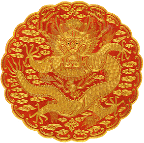 File:Imperial Seal of Choseon.png