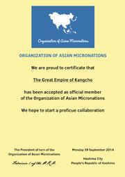 OAM-Kangcho Certificate