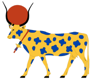 Hathor Kuh