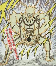 Naruto nove cauda