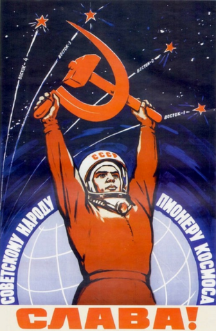 File:Cpwiki communist.png