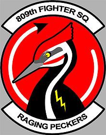 File:Woodpecker.jpg