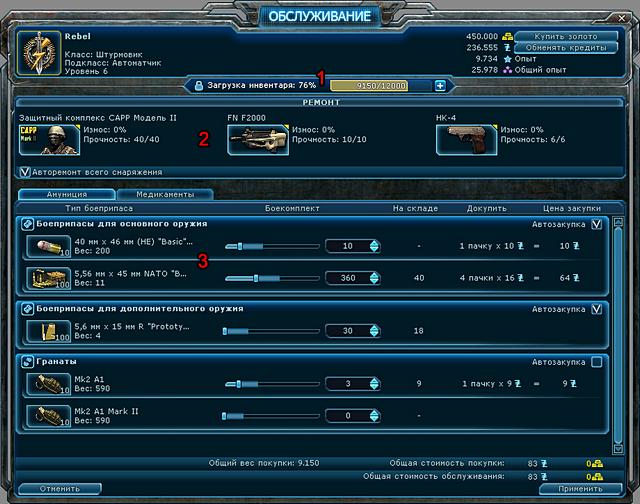 Azt-tutorial-squad-service