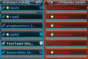 Azt-tutorial-battle-team-list