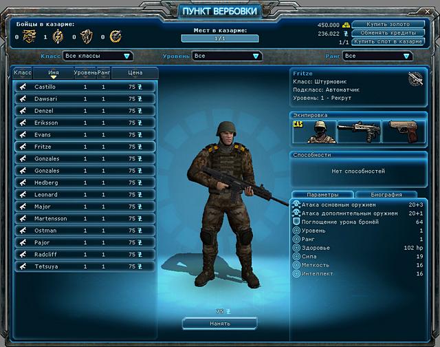 Azt-tutorial-squad-reqruitment