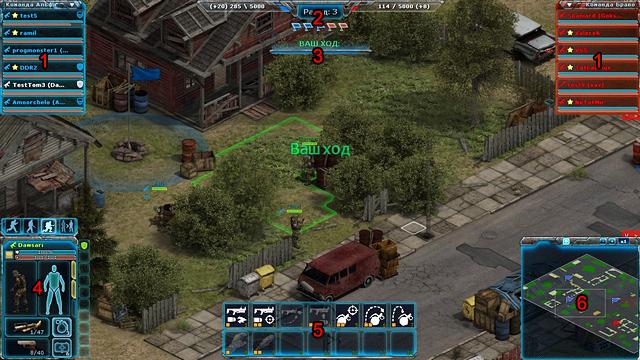 Azt-tutorial-battle-interface