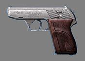 HK-4 standart small