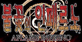 File:AflameInferno-k-logo.jpg