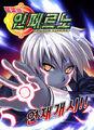 Thumbnail for version as of 07:46, September 27, 2011