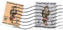 Stamp-UAE-2falcon
