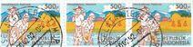 Stamp-Indonesia
