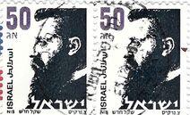 Stamp-ISR-guy