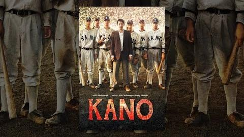 Kano (movie)