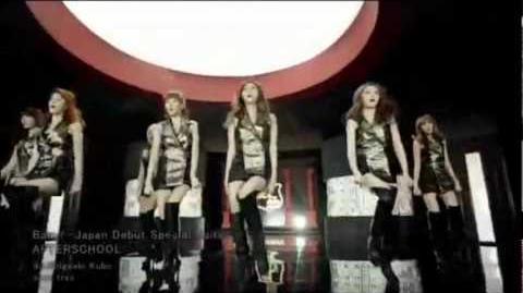 After School - BANG! JAPANESE Version (MV)