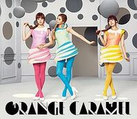 240px-ORANGE CARAMEL DVD1