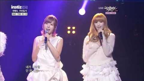 After School - Someone Is You (LIVE)