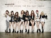 350px-After School first love promo