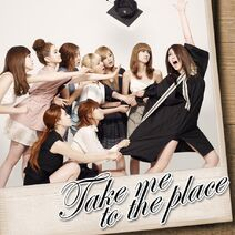 200px-Take Me to the Place