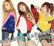 230px-Lipstick Lum no Love Song Variety ed