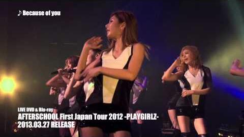 After School 【Digest】LIVE DVD&Blu-ray「AFTERSCHOOL FIRST JAPAN TOUR 2012 -PLAYGIRLZ-」