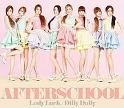 250px-After School - Lady Luck Dilly Dally (CD DVD Live Edition)