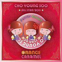 200px-Cho Young Soo All Star (Orange Caramel)