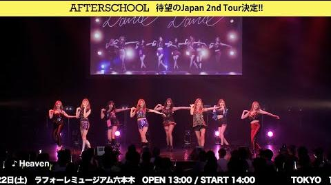 AFTERSCHOOL JAPAN TOUR 2014 -Dress to SHINE- ティザーMOVIE