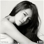 Gahee