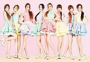 230px-After School - Lady Luck Dilly Dally (Promotional)