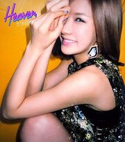 320px-Jung Ah