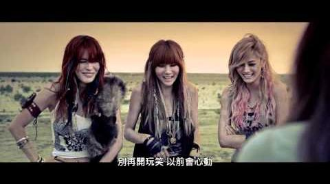 After School Red - In the Night Sky MV