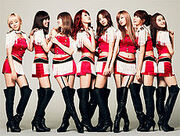 230px-After School - Bang (Promotional)