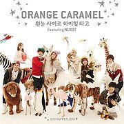 180px-Orange Caramel Dashing Through the Snow in High Heels