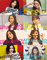 After-School-SHINE