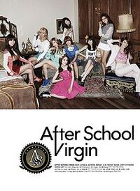 220px-After-school-virgin-cover