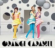 240px-ORANGE CARAMEL DVD2