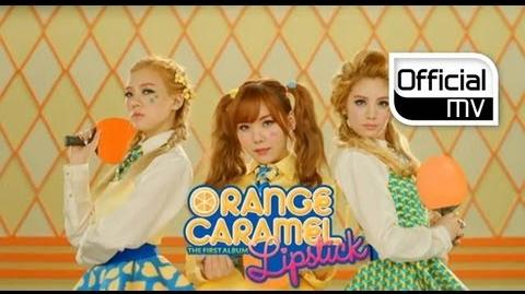Orange Caramel- Lipstick (MV)-0