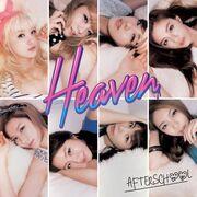 After-School-Heaven-after-school-35358169-500-500