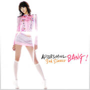 Korea-after-school-059-bang
