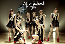 Afterschool virgin
