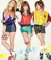 168px-Lipstick Lum no Love Song CD only