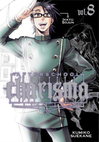 File:BioIkkyu 01.jpg