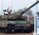 K2/14 Tank