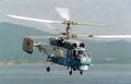 Kamov Ka-27PS.jpg