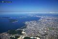 Fukuoka Aerial View.jpg