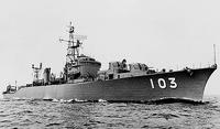 RJS Ayanami (DD-103)